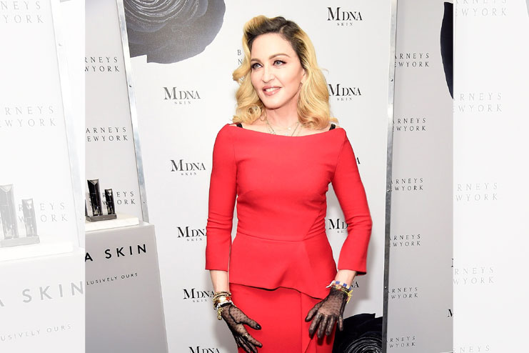 Madonna and her power yoga moves