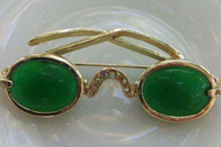 Shiels Emerald Sunglasses
